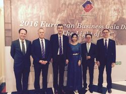 The 11th European Business Gala Dinner Successfully Held in Ritz Carlton Tianjin